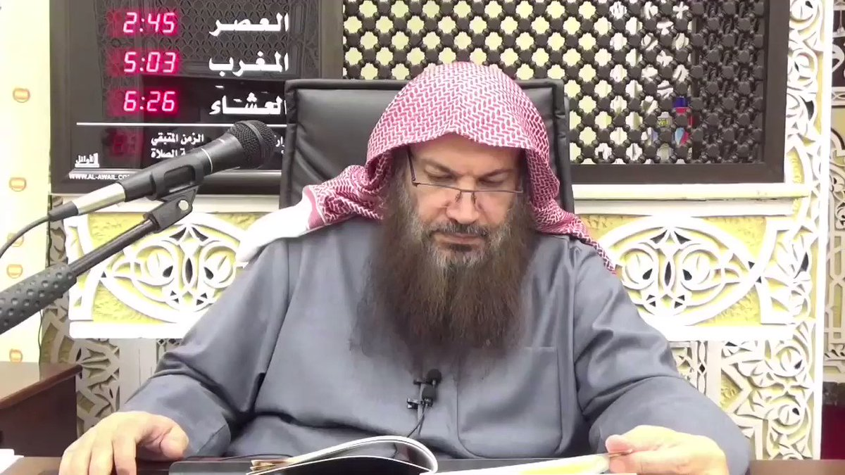 🔶  〘 إبطال الدعوة إلى تقريب الأديان 〙  الشيخ سالم بن سعد الطويل  حفظه الله تعالىٰ  🔸
