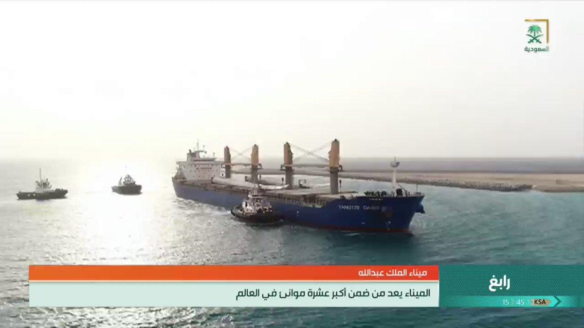 قناة السعودية 🇸🇦's photo on #ميناء_الملك_عبدالله