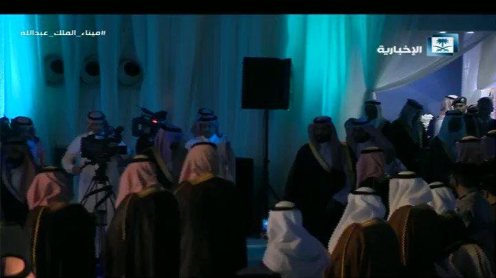 قناة الإخبارية's photo on #ميناء_الملك_عبدالله