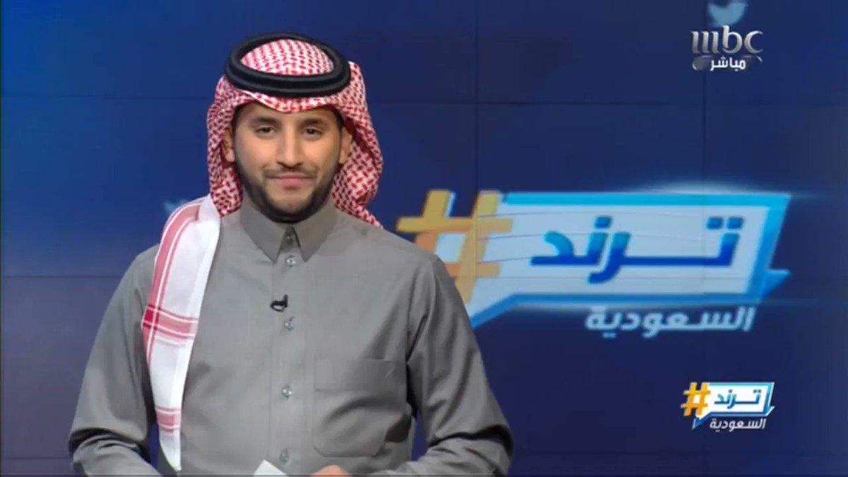 #حساب_ترند سعود الدوسري استغل تمكنه من اللغة الإنقليزية للدفاع عن السعودية في تويتر  #ترند_السعودية @999saudsalman