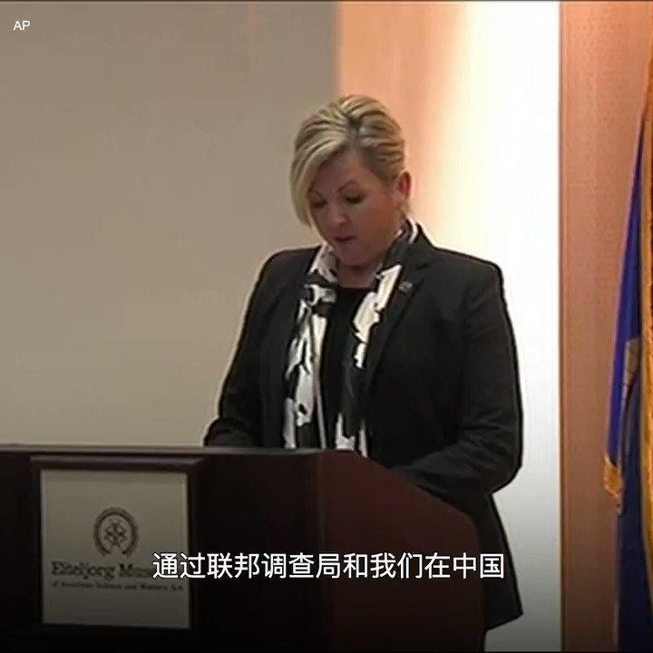 """美国联邦调查局星期四2/28宣布向中国返还361件文物,这是美中两国规模最大的一次文物返还行动。2014年FBI收缴了一批来自世界各地的文物,其中一部分属于中国。中国文物局负责人表示,这标志着两国在文物返还方面相向而行,是中美建交40周年的""""厚礼""""。"""