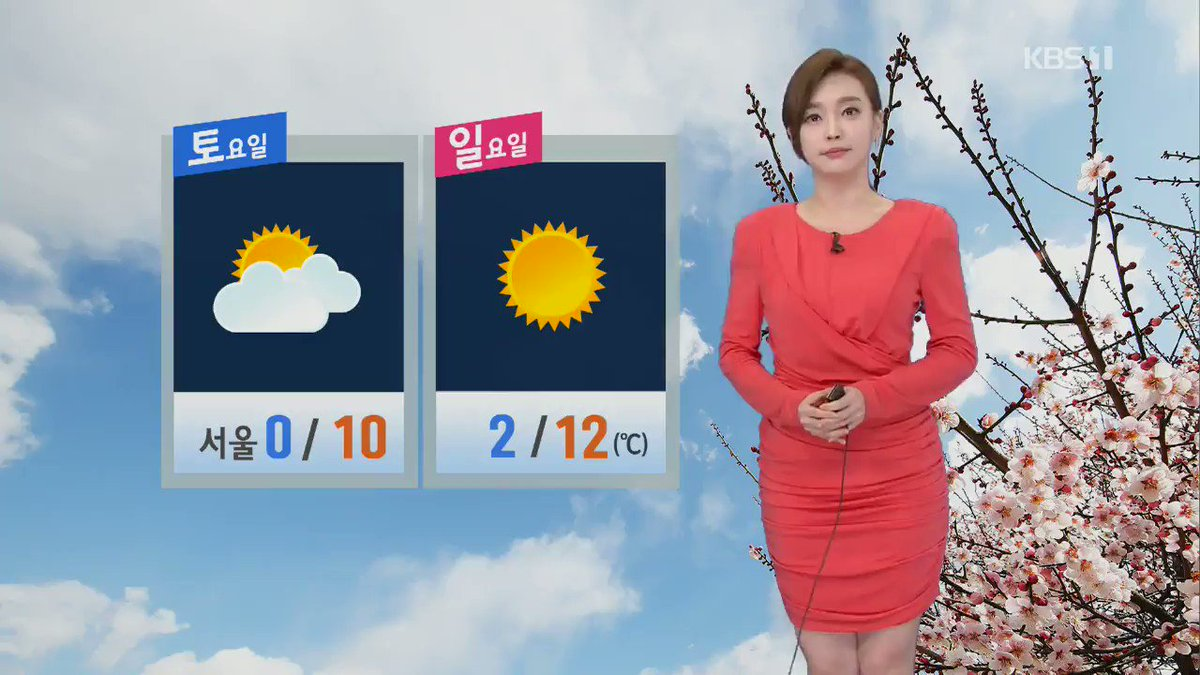 KBS 뉴스's photo on 김학의 조사