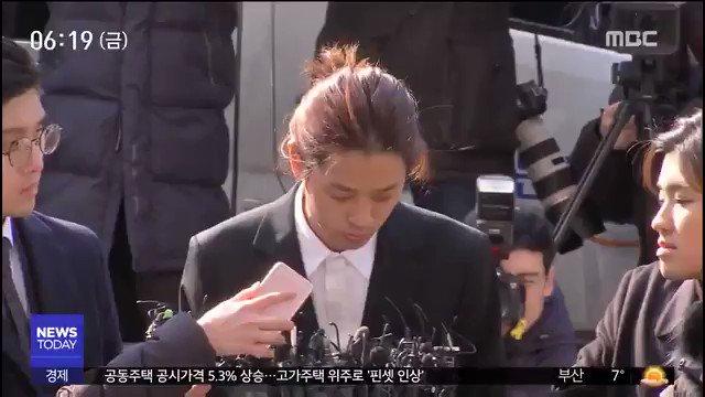 MBC News (MBC 뉴스)'s photo on 정준영 사태