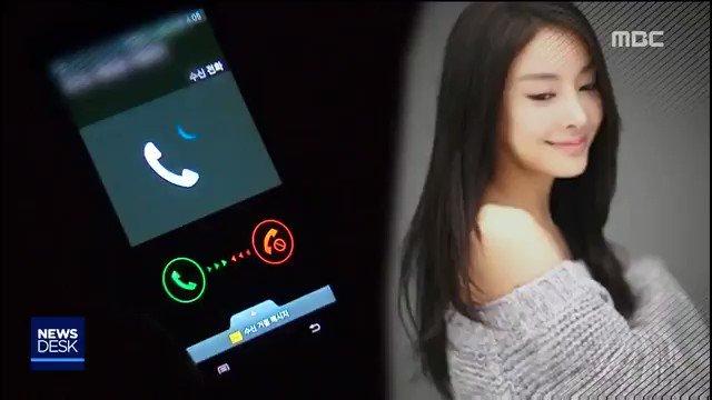 MBC News (MBC 뉴스)'s photo on 장자연