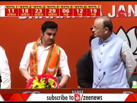 Former India cricketer #GautamGambhir began a new innings, joined the Bharatiya Janata Party. He is likely to contest the upcoming #LokSabha election. #BJP