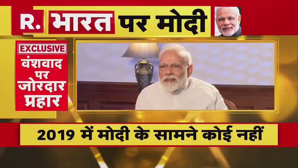 #ModiSpeaksToBharat | Who wanted to impeach the SC judge, who brought in emergency? Before levelling allegations they should look in the mirror: Prime Minister Narendra Modi on @Republic_Bharat