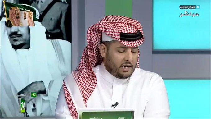 البطوله العربيه صورة فوتوغرافية