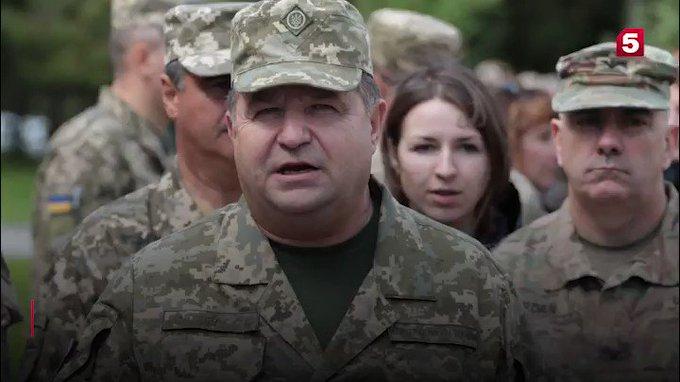 Керченском Фото