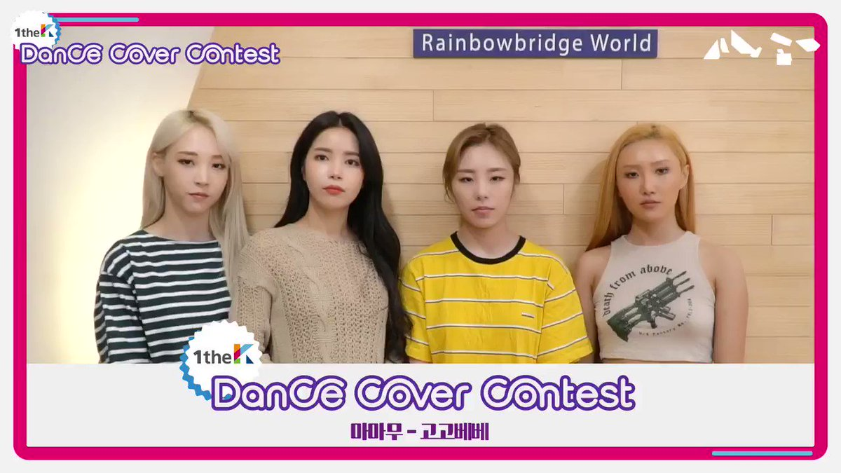 [1theK Dance Cover Contest] #마마무 #MAMAMOO(@RBW_MAMAMOO) 고고베베(gogobebe) Winner Announcement! 커버 콘테스트 순위 발표!🏆 👉 bit.ly/2VluX7j 참여해주신 모든 분들께 감사드립니다♥ All winners please send your name, address and phone number with Facebook message!
