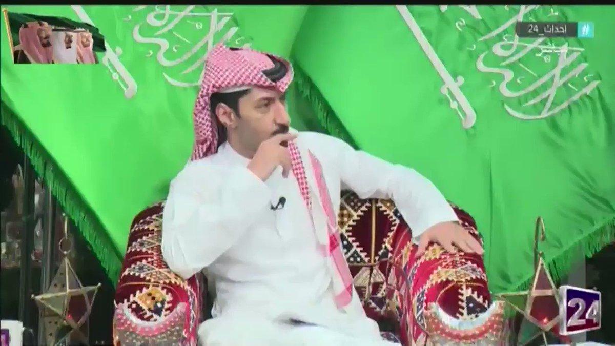 اللواء د. زايد العمري: إيران حاولت عن طريق الحوثي وعن طريق القراصنة أن تضرب السفن التجارية في الخليج العربي وتضرب خط الانابيب في المملكة #قطر #مصر