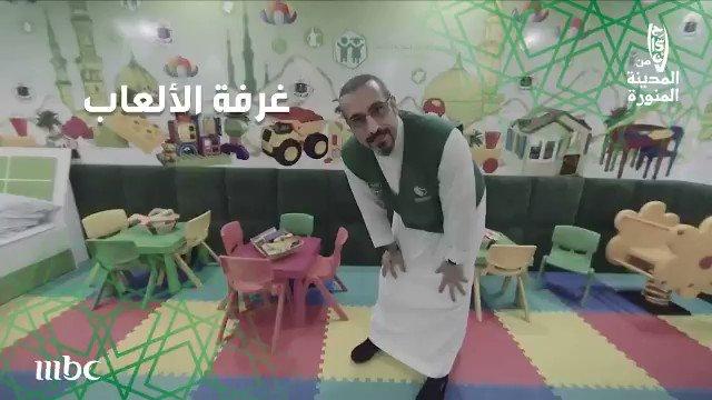 شاهد بالفيديو.. غرفة رعاية الأطفال التائهين في المسجد النبوي بالتعاون مع جمعية هدية الحاج والمعتمر الخيرية.