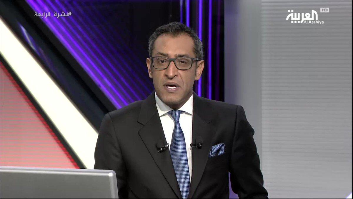 عاهل #البحرين يصادق على قانون لمعاقبة المتورطين في الأعمال #الإرهابية