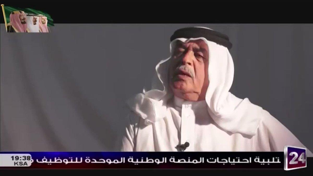 وثائقي حصري داعش ارهاب النار والرماد: عبد الجبار اللهيبي – مختار مخمور شرق الموصل: عانينا كثيراً من الحروب في العراق .  #ايران #تركيا