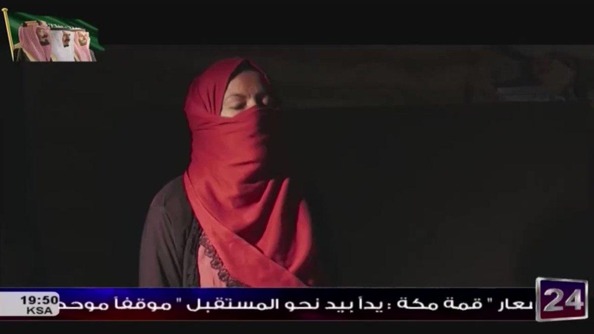 زوجة أحد عناصر داعش من الموصل: اخبرني احد افراد داعش بأنهم قاموا بتفجير منزلي.  #قطر #تركيا