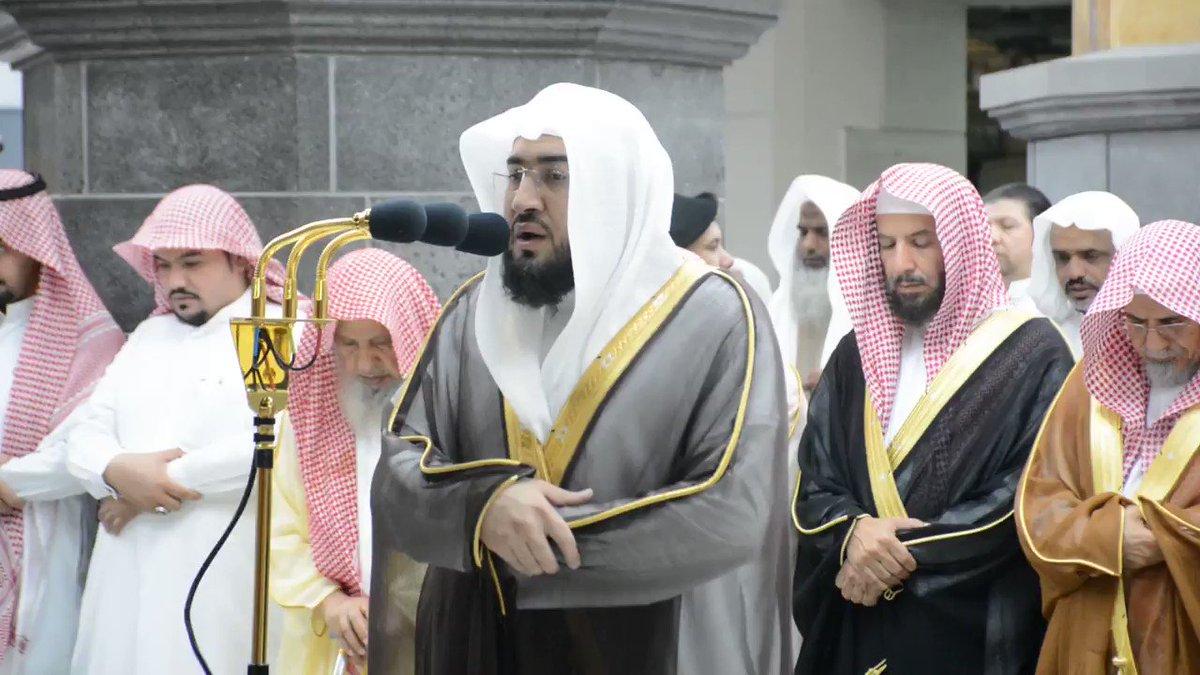 """من تلاوة إمام الحرم المكي """"بندر بليلة"""" في تراويح الليلة 19 من #رمضان1440هـ."""