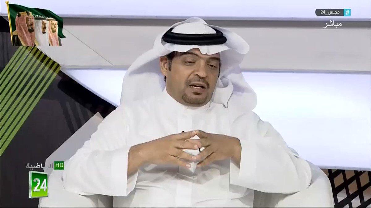 مريح المريح : على النصراويين ان يقرأون مشهدهم في حالة عودة سعود السويلم او في حالة عدم عودته   #الاتحاد #الهلال