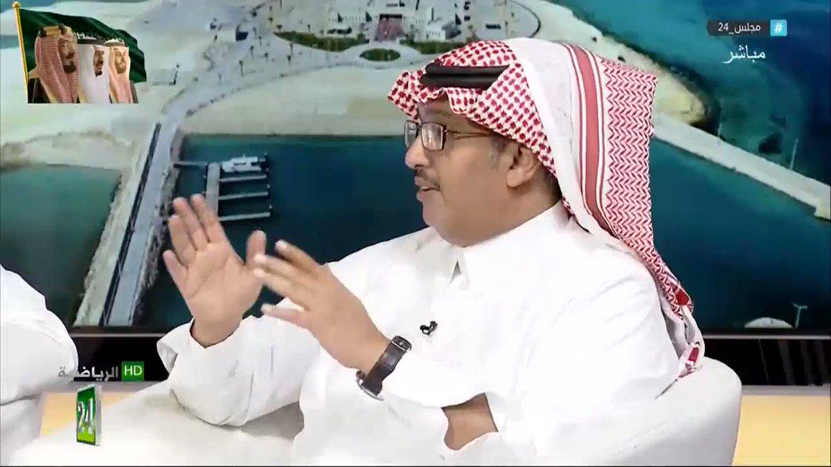 """عبدالله المالكي : النصر يحتاج شخصية مثل """"سعود السويلم""""  #النصر #الاتحاد"""