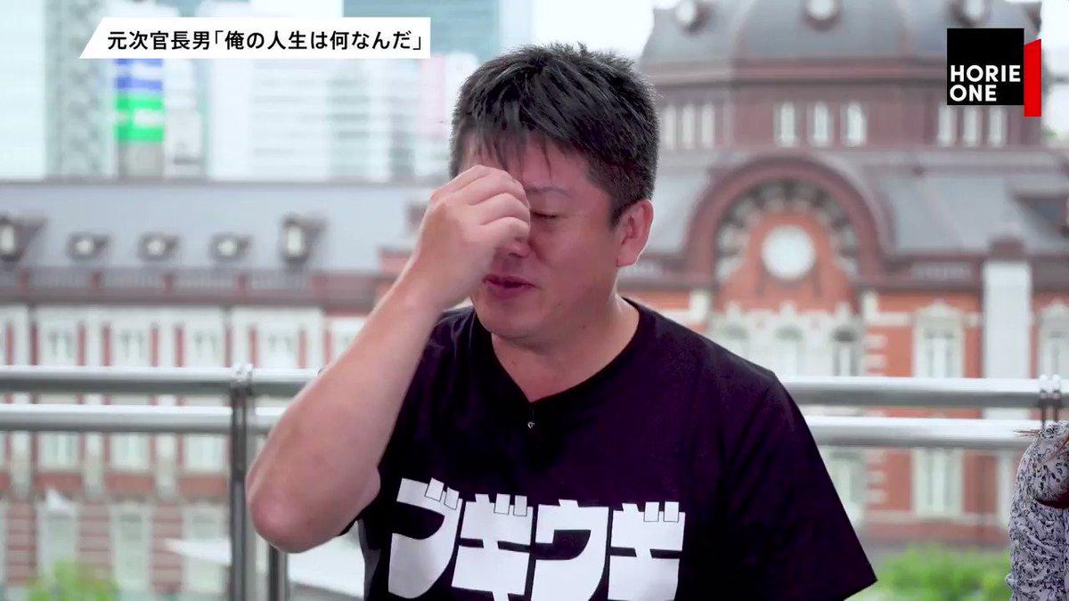🎥【HORIE ONE】22時〜配信🎥#ホリエモン が時事ニュースを忖度なしで斬る⚔解説するニュース📰は、引きこもり問題、東京五輪SNS投稿禁止、#Bリーグ 1億円選手誕生など🔎【出演者】@takapon_jp@SHIMADASHINJI @yukos_kawaii@norihiko_sasaki@nana_okui 全編無料🔽
