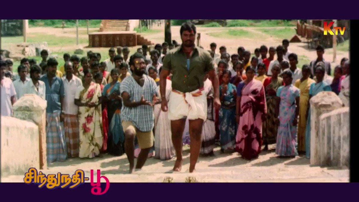 Watch the revenge drama #SindhunadhiPoo now running on #KTV  #Ranjith #MoviesOnKTV