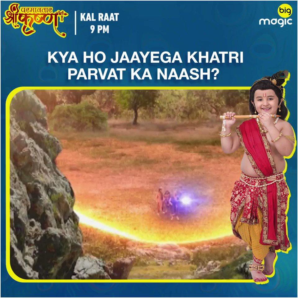 Kans ke krodh ka kohraam kya kar dega Khatri parvat ka naash? Dekhiye #ParamavatarShriKrishna,1 ghante ka maha episode, kal raat 9 baje, sirf Big Magic par.  #Krishna #Kanha #Murari #BhagwaanKrishna #Natkhat #Makhan