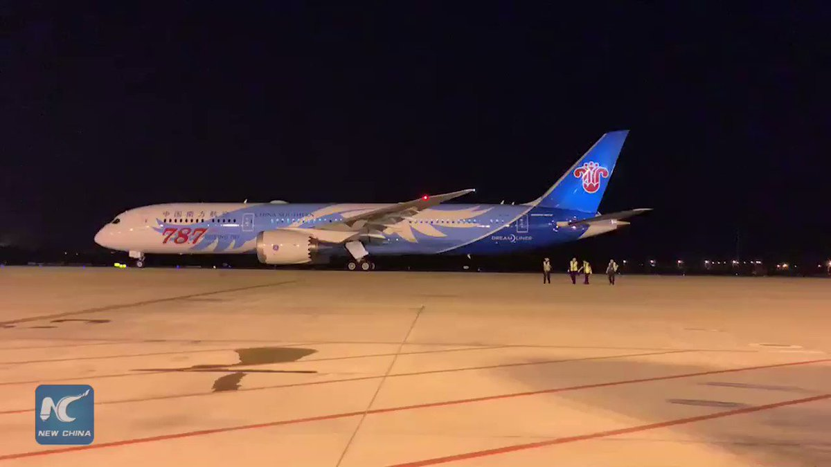 The first direct flight that connects central China's Wuhan city with New York City was launched on Wednesday