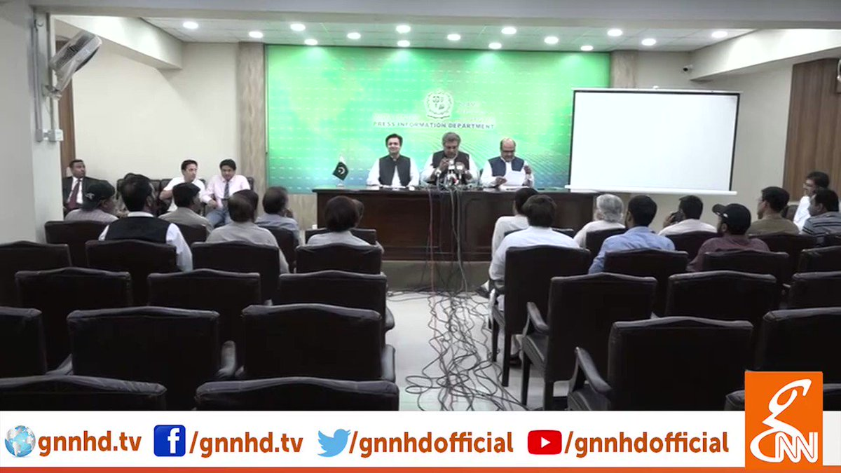 (1/3) Minister for Maritime Affairs Ali Haider Zaidi, Federal Minister for Economic Affairs Hammad Azhar & SAPM on Accountability Mirza Shahzad Akbar Press Conference Islamabad (16.07.19) @AliHZaidiPTI @ShazadAkbar @Hammad_Azhar