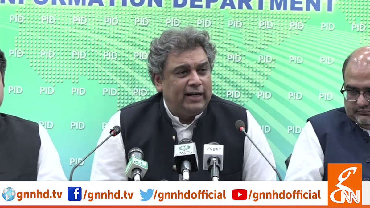 (2/3) Minister for Maritime Affairs Ali Haider Zaidi, Federal Minister for Economic Affairs Hammad Azhar & SAPM on Accountability Mirza Shahzad Akbar Press Conference Islamabad (16.07.19) @AliHZaidiPTI @ShazadAkbar @Hammad_Azhar