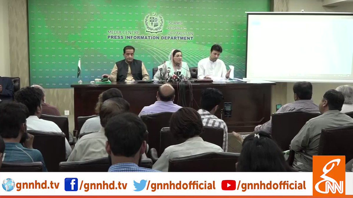 (1/7)  Minister for Communications and Postal Services Murad Saeed & Adviser to PM for Climate Change Malik Amin Aslam and SAPM on Information Dr. Firdous Ashiq Awan Press Conference Islamabad (16.07.19) @MuradSaeedPTI @Dr_FirdousPTI @aminattock