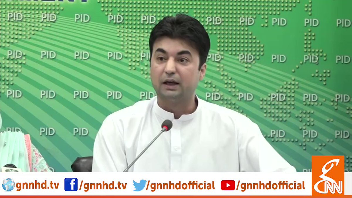 (2/7) Minister for Communications and Postal Services Murad Saeed & Adviser to PM for Climate Change Malik Amin Aslam and SAPM on Information Dr. Firdous Ashiq Awan Press Conference Islamabad (16.07.19) @MuradSaeedPTI @Dr_FirdousPTI @aminattock