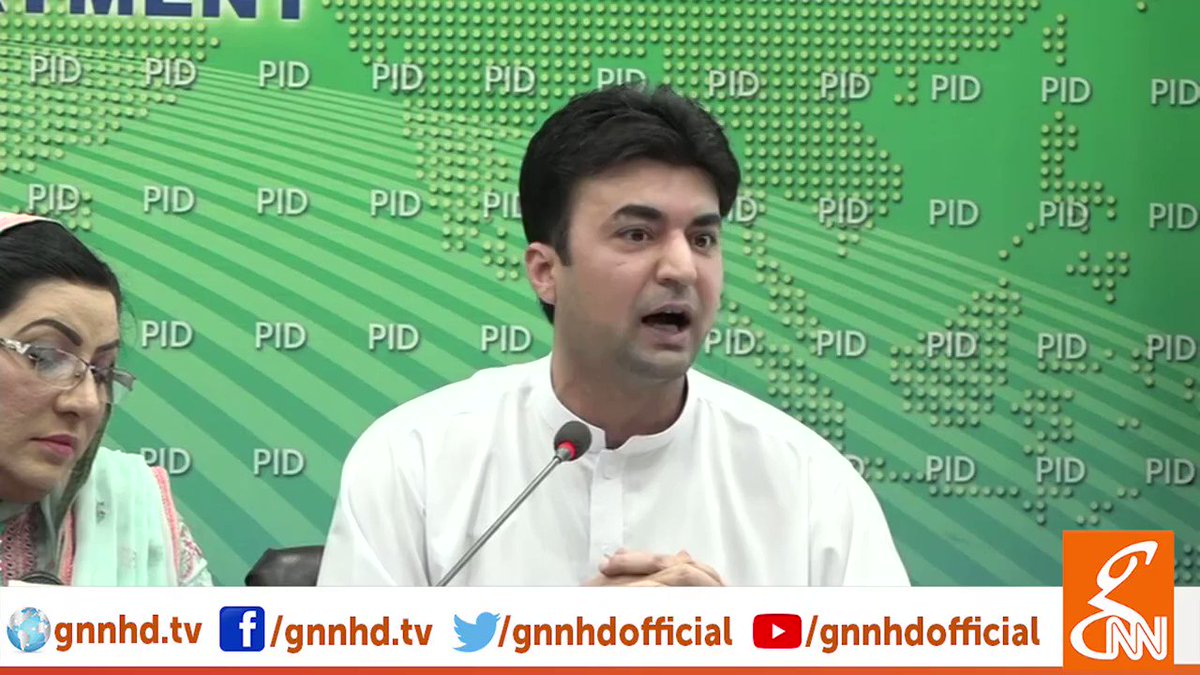 (3/7) Minister for Communications and Postal Services Murad Saeed & Adviser to PM for Climate Change Malik Amin Aslam and SAPM on Information Dr. Firdous Ashiq Awan Press Conference Islamabad (16.07.19) @MuradSaeedPTI @Dr_FirdousPTI @aminattock