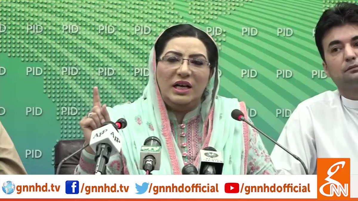 (4/7) Minister for Communications and Postal Services Murad Saeed & Adviser to PM for Climate Change Malik Amin Aslam and SAPM on Information Dr. Firdous Ashiq Awan Press Conference Islamabad (16.07.19) @MuradSaeedPTI @Dr_FirdousPTI @aminattock