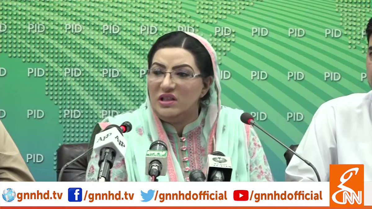 (5/7) Minister for Communications and Postal Services Murad Saeed & Adviser to PM for Climate Change Malik Amin Aslam and SAPM on Information Dr. Firdous Ashiq Awan Press Conference Islamabad (16.07.19) @MuradSaeedPTI @Dr_FirdousPTI @aminattock