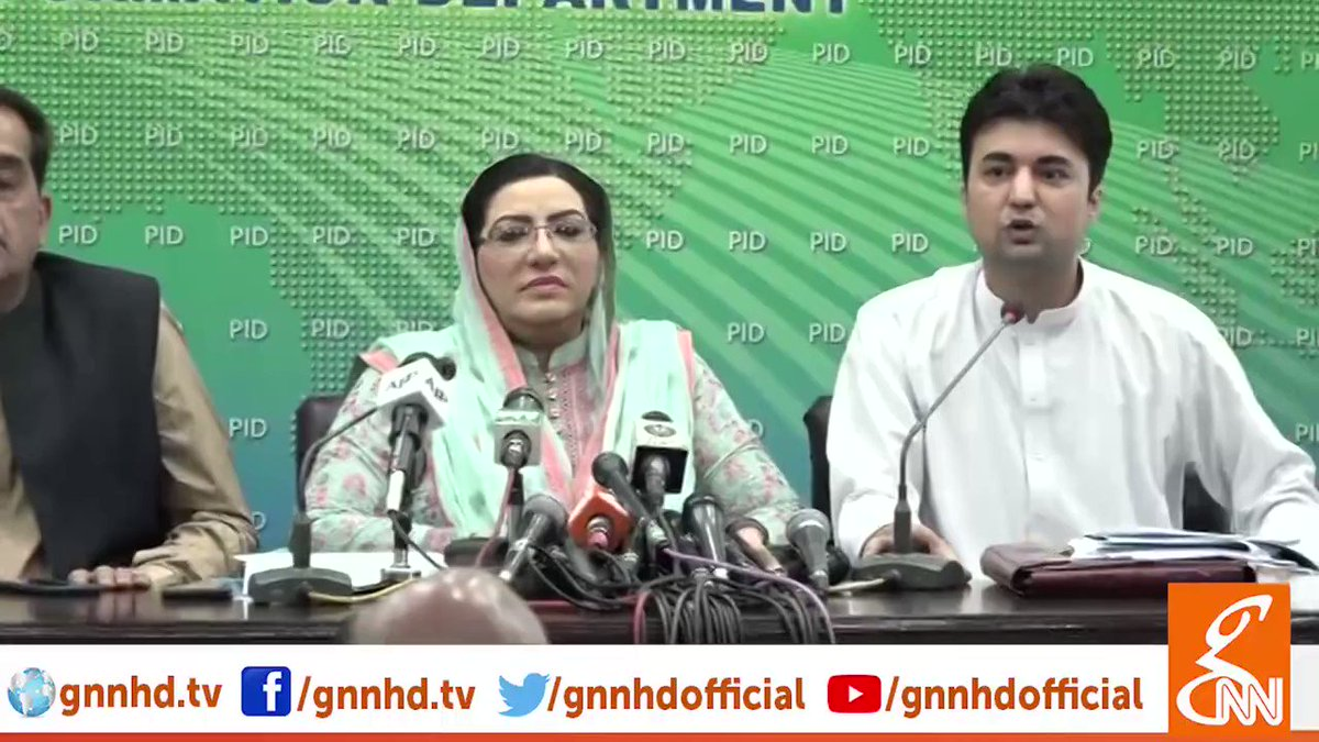 (6/7) Minister for Communications and Postal Services Murad Saeed & Adviser to PM for Climate Change Malik Amin Aslam and SAPM on Information Dr. Firdous Ashiq Awan Press Conference Islamabad (16.07.19) @MuradSaeedPTI @Dr_FirdousPTI @aminattock