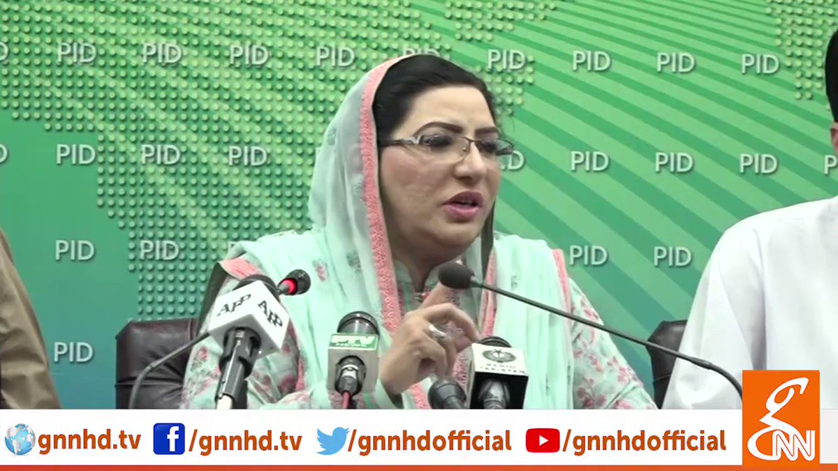 (7/7) Minister for Communications and Postal Services Murad Saeed & Adviser to PM for Climate Change Malik Amin Aslam and SAPM on Information Dr. Firdous Ashiq Awan Press Conference Islamabad (16.07.19) @MuradSaeedPTI @Dr_FirdousPTI @aminattock