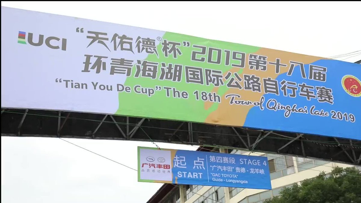 Check out the highlights of the stage 4 of the Tour of Qinghai Lake