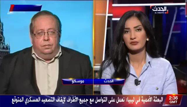 مراسل #الحدث مازن عباس: #موسكو أعلنت وجود 3 مواطنين روس بين طاقم الناقلة النفطية التي احتجزتها #طهران
