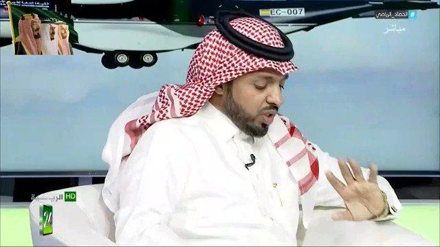 عبدالعزيز المريسل : الاندية التي سوف تلعب مباريات في الرطوبة هم ناديين الاهلي و النصر  #الهلال #الاهلي #النصر #الاتحاد #الشباب  #الحصاد_الرياضي