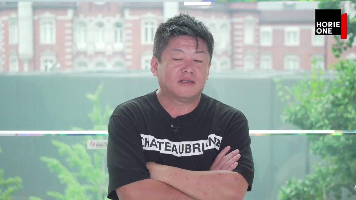 🎥見逃し配信中#HORIEONEHORIE'S PICK 特別編。堀江さんが、今話題のNetflixオリジナルドラマ『#全裸監督 』の魅力を語り尽くします。番組視聴▶️