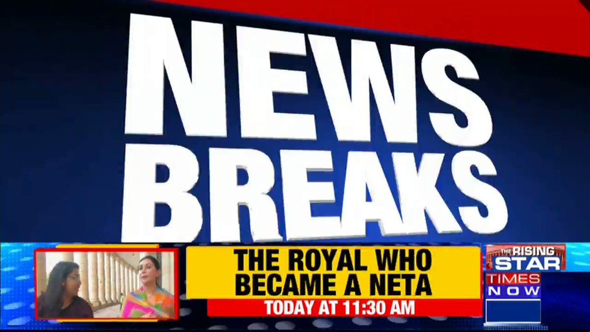 #Breaking | Violence continues in West Bengal. A BJP worker has been allegedly killed after a crude bomb was hurled at him in Birbhum district. TIMES NOW's Shreyashi with details.