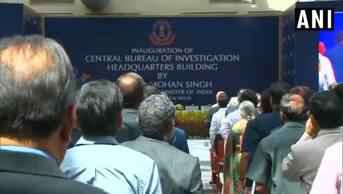 #WATCH ANI file footage: The then Union Home Minister, P Chidambaram at the inauguration of the new Central Bureau of Investigation (CBI) headquarters in Delhi on June 30, 2011. Chidambaram was arrested by CBI yesterday and brought to this complex.