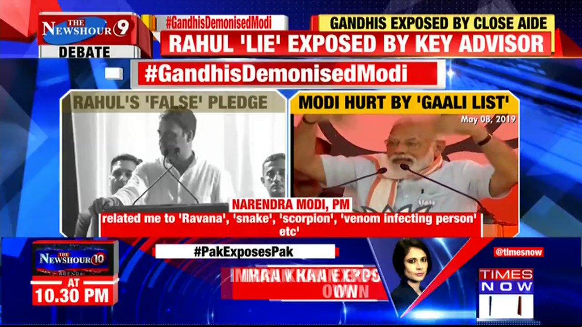 Madhavdas G asks the LEGITIMATE QUESTION on @thenewshour. | Tweet with #GandhisDemonisedModi