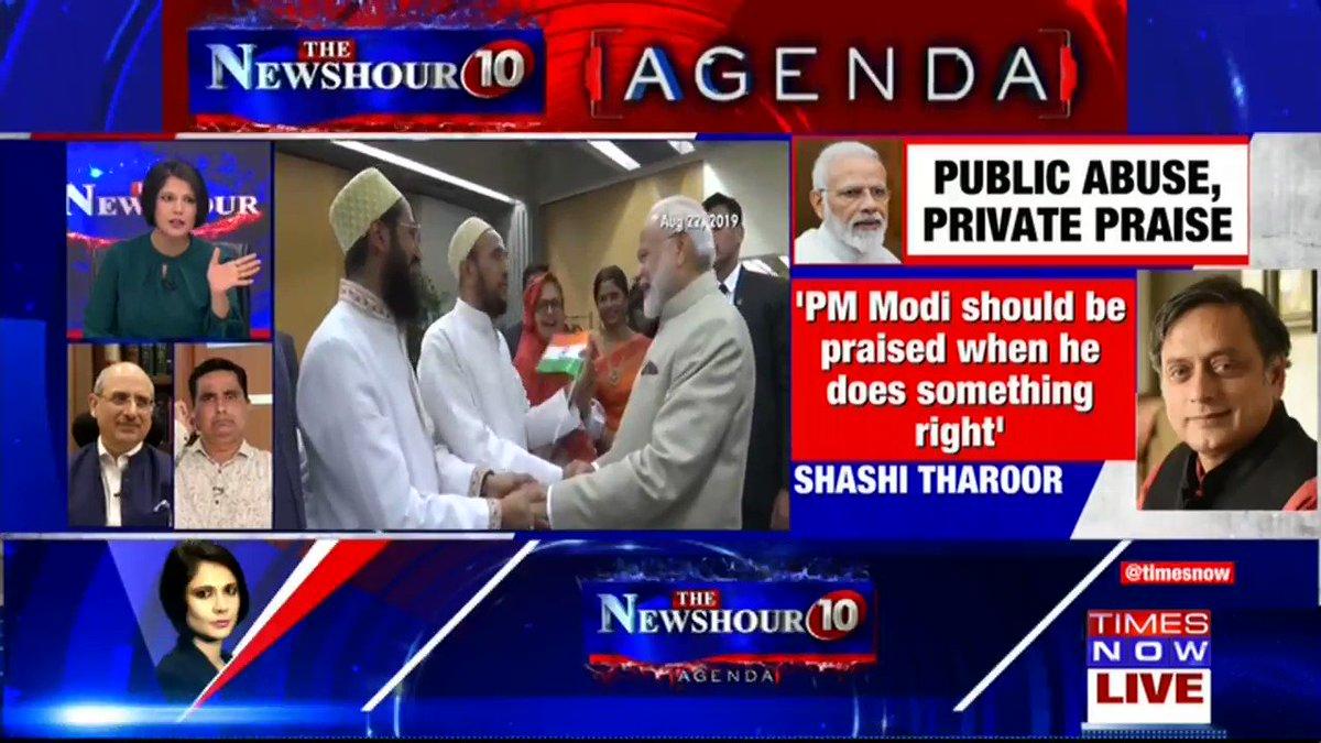 Congress has never opposed the post of Prime Minister: Danish Qureshi, Political Analyst, tells Padmaja Joshi on @thenewshour AGENDA. | #GandhisDemonisedModi