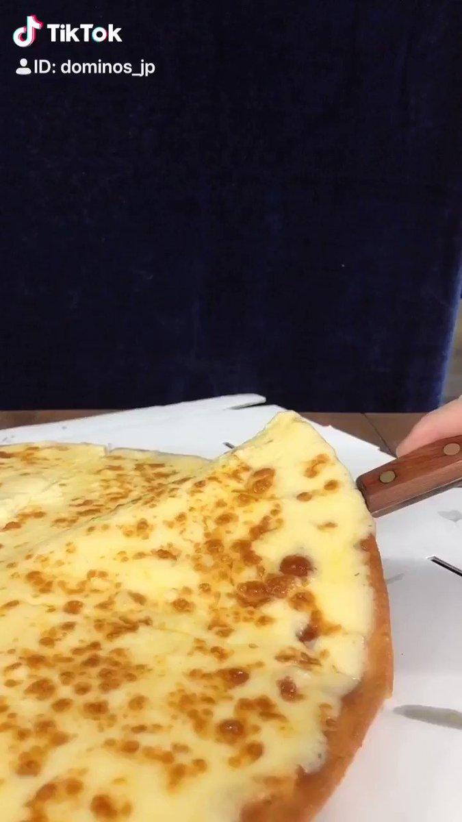 お母さんみてみてみて#TikTokはじめました #ニューヨーカー1キロウルトラチーズ #ドミノピザ