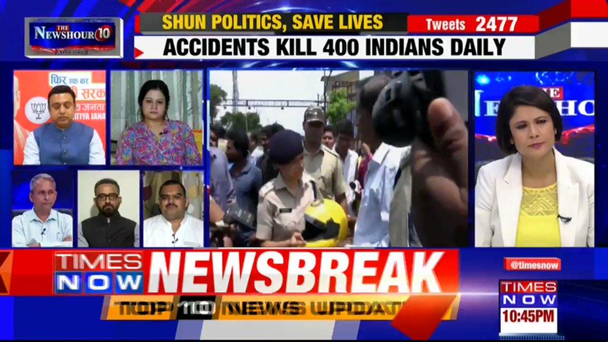 .@SubharanshRai, Political Analyst, puts forth his views on the new MV Act on @thenewshour AGENDA with Padmaja Joshi. | #ChallanPeCharcha