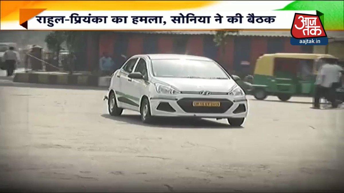 मंदी पर मनमोहन का वार, निशाने पर सरकार #DeshTak देखिए पूरा कार्यक्रम @MinakshiKandwal के साथ: https://bit.ly/2kuo7LH