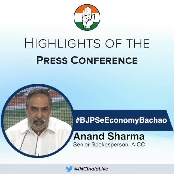 यह सरकार और वित्त मंत्री इस आर्थिक संकट का सही रूप में आंकलन नहीं कर पा रहे। उनके पास न तो क्षमता है और न ही दृष्टि : @AnandSharmaINC #BJPSeEconomyBachao