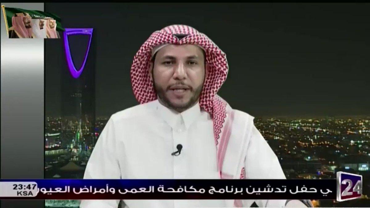 أتصال/ أ. عبدالله القحطاني: الباحث بالدراسات الاستراتيجية والأمنية: ايران ليست عدو لـ إسرائيل وانما عدو لـ المملكة والعرب .  #السعودية #حزب_الله