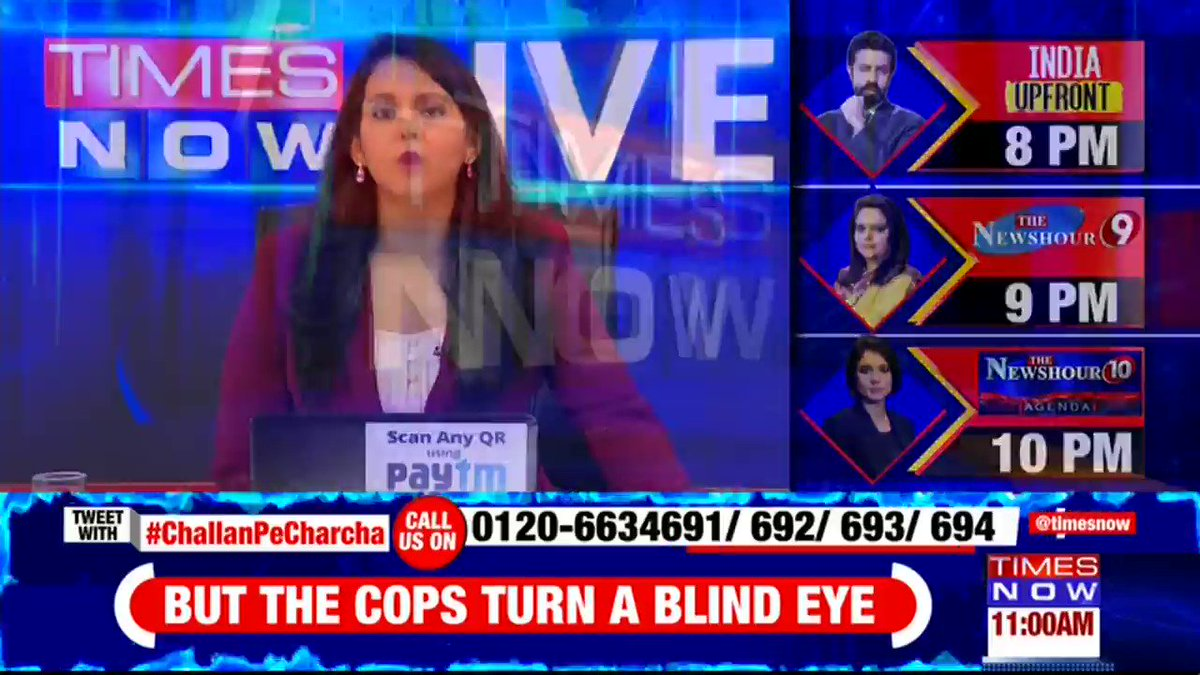 ABVP openly violates traffic rules.Hefty fines for the common man but 'chalta hai' for netas.TIMES NOW's Mohit Sharma with details. | #ChallanPeCharcha