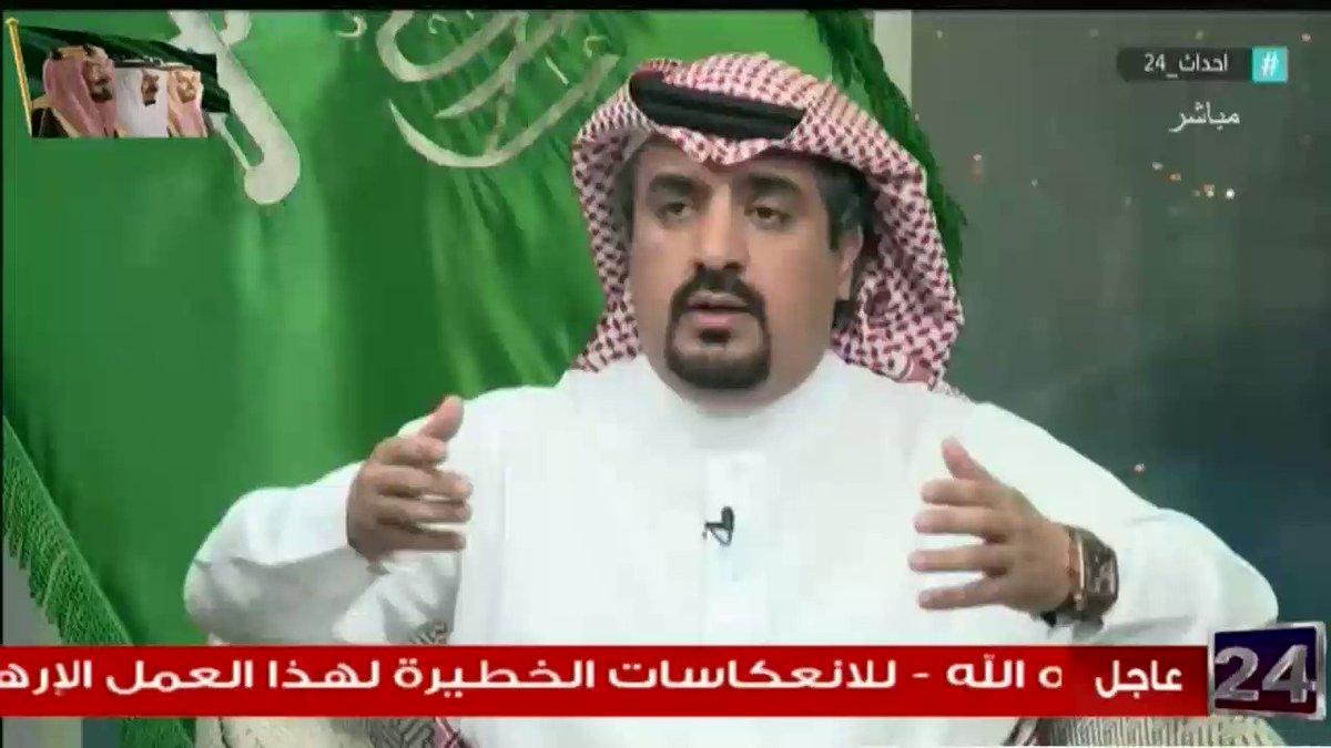 """أ. هاني الحجي : تصريح نائب رئيس """"خاتم الأنبياء"""" في الحرس الثوري يكشف زيف ايران ويسقط جميع الأقنعة .  #السعودية #الامارات"""