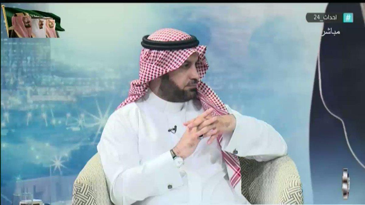 د. عثمان البريكان : مواقف المملكة السياسية والإقتصادية تجاه القضية الفلسطينية ثابتة وستظل تدعم الشعب الفلسطيني وتقف بجانبه .  #ايران  #السعودية